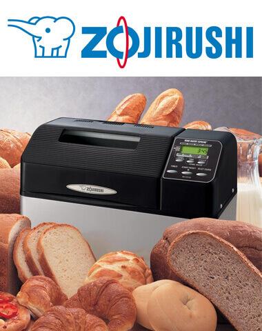 Zojirushi BB-CEC20 Bread Maker - Full Review