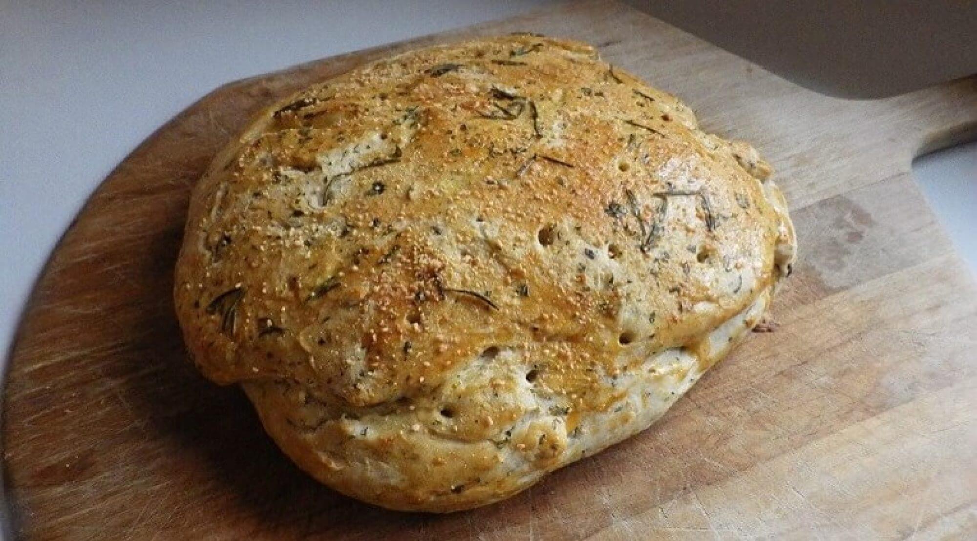 Parmesan Focaccia Bread Recipe | Bread Machine Recipes