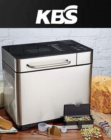 KBS Pro Bread Maker Machine