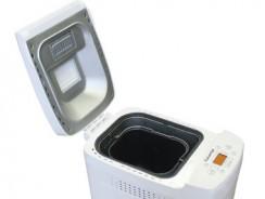 Kuissential Bread Maker Machine BMC-001