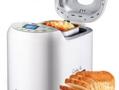 SKG Automatic 2-Pound Bread Maker – Full Review