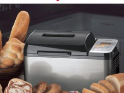 Zojirushi BB-PAC20 Bread Maker Machine